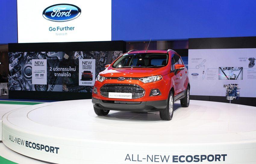 Die Unternehmen Ford und Heinz arbeiten daran, aus Tomatenfasern Fahrzeugkomponenten herzustellen. (Bild: bankerwin / Shutterstock.com)