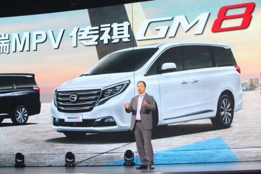 Yu Jun, Präsident von GAC Motor